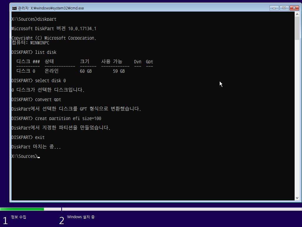 Windows Test-2021-01-23-11-44-53.png