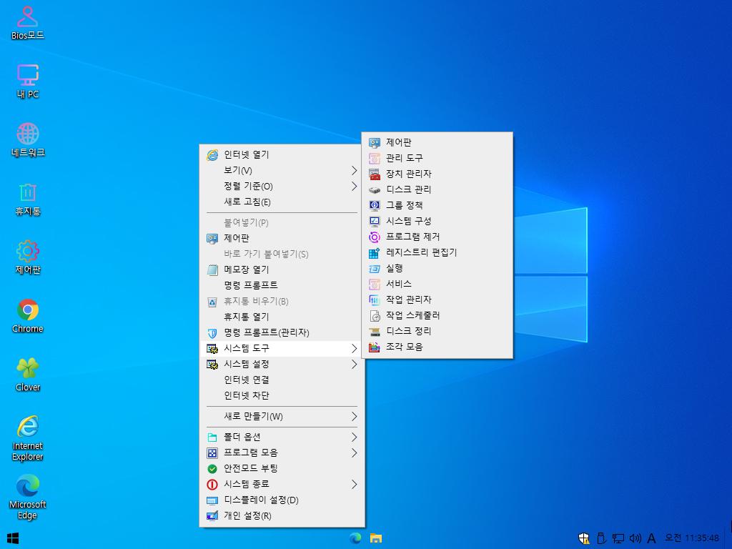 Windows Test-2021-01-23-11-35-48.png