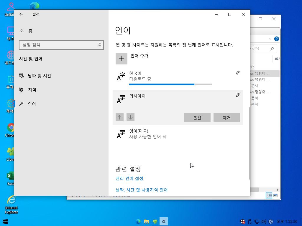 Windows Test-2021-01-23-13-55-36.png