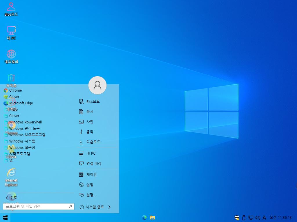 Windows Test-2021-01-23-11-36-12.png