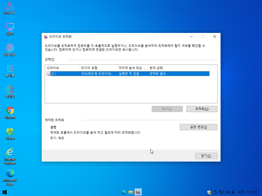 Windows Test-2021-01-23-11-35-52.png