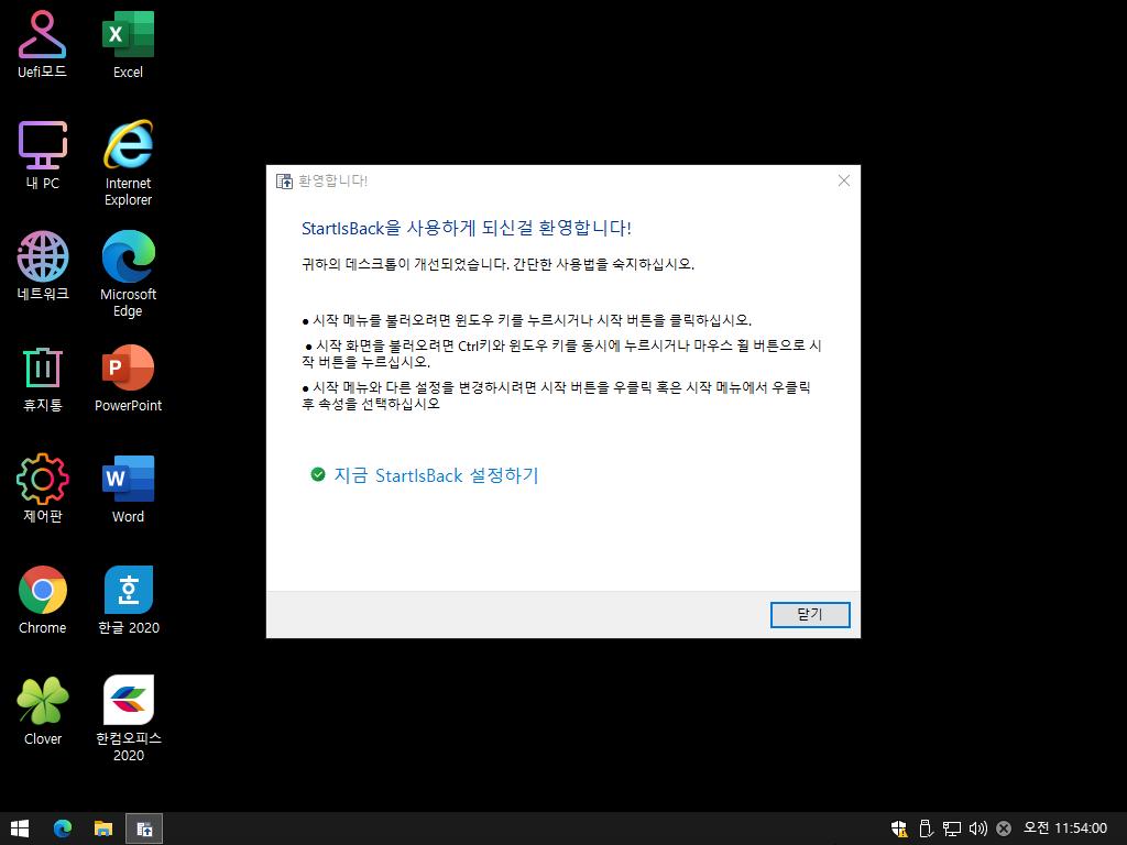 Windows Test-2021-01-23-11-54-00.png