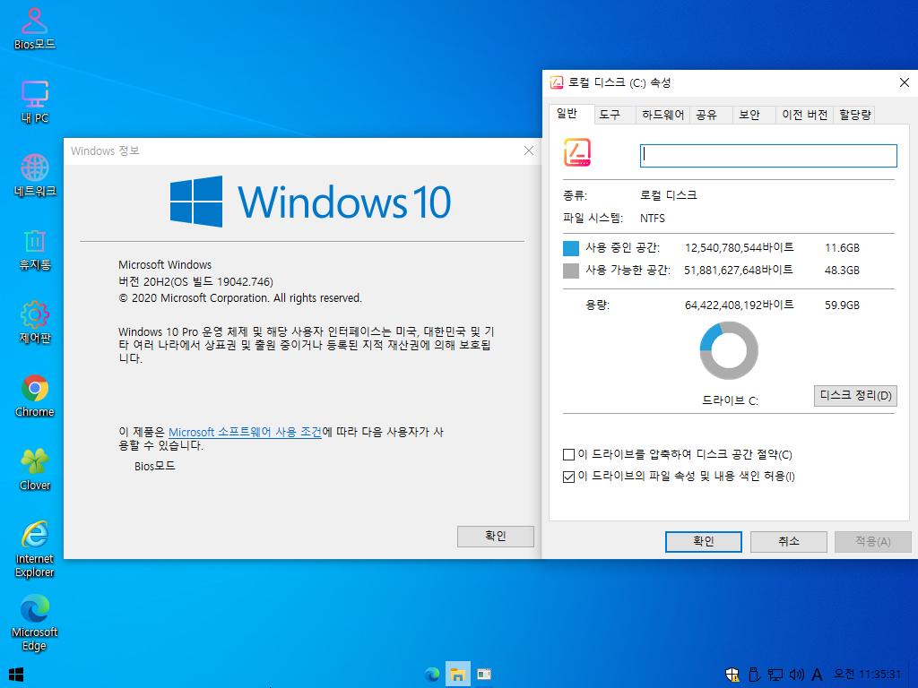 Windows Test-2021-01-23-11-35-30.png