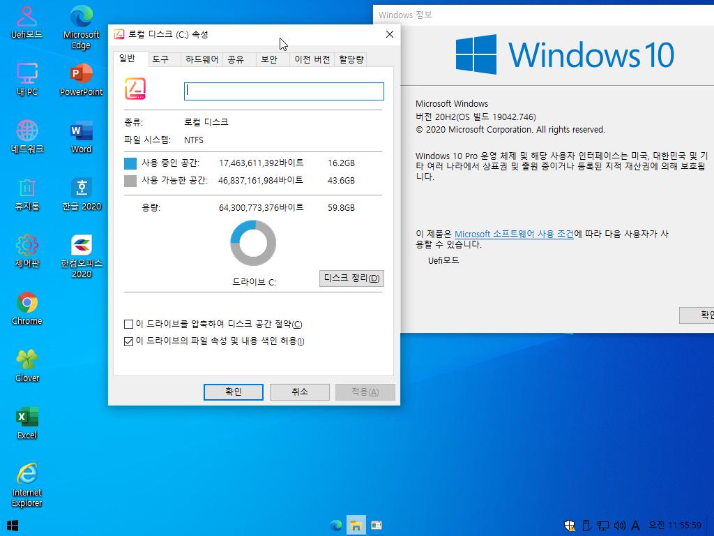Windows Test-2021-01-23-11-55-59.png