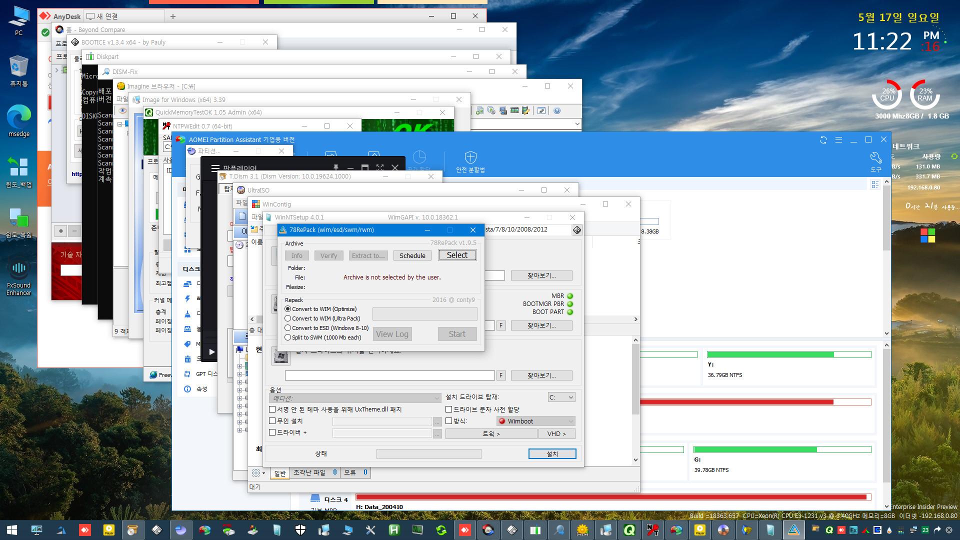 20H2_x64_System_PE_200516_0010.jpg