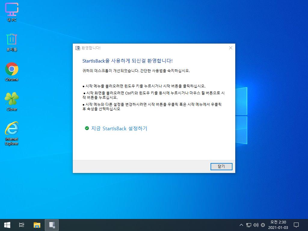 Windows Test-2021-01-03-02-30-32.png