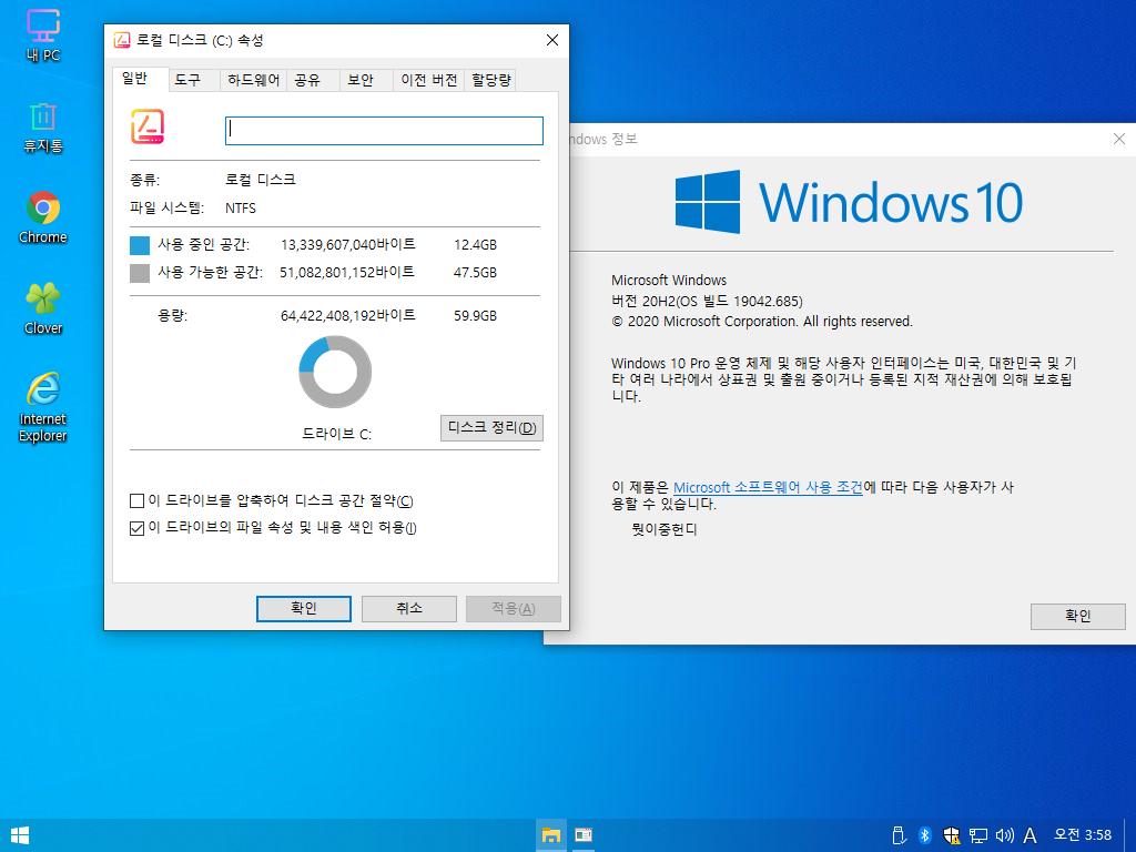 Windows Test-2021-01-03-03-58-17.png