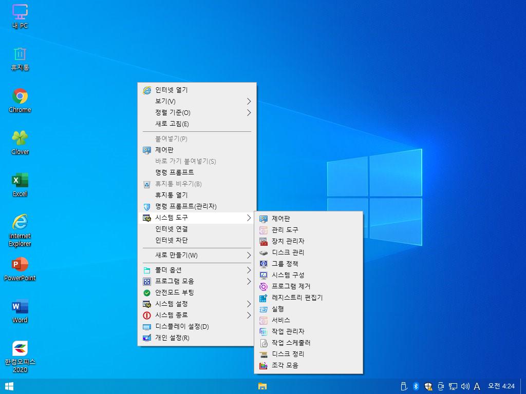 Windows Test-2021-01-03-04-25-00.png