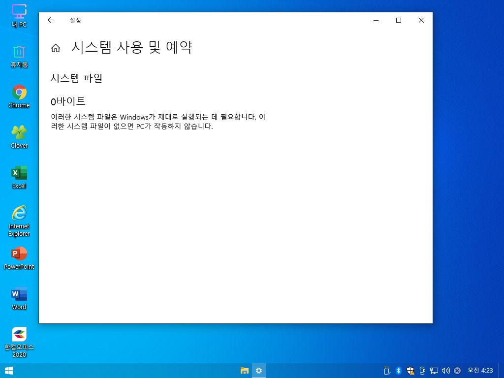 Windows Test-2021-01-03-04-23-59.png