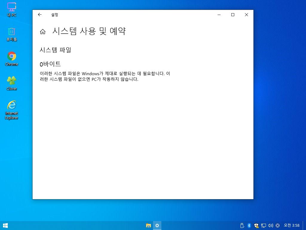 Windows Test-2021-01-03-03-58-53.png