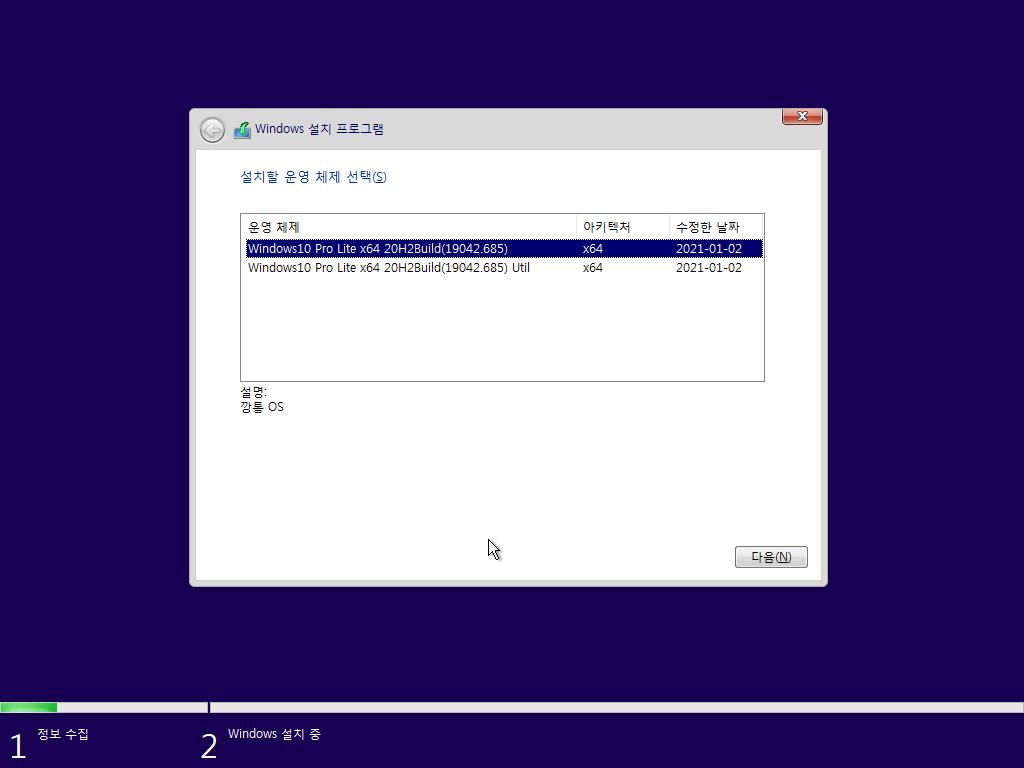 Windows Test-2021-01-03-02-21-26.png