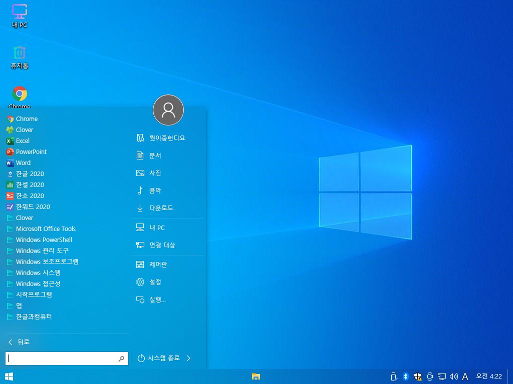 Windows Test-2021-01-03-04-22-56.png