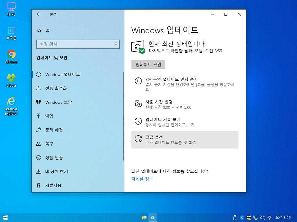 Windows Test-2021-01-03-03-59-35.png