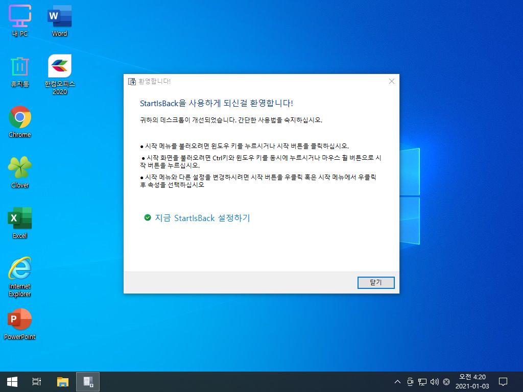 Windows Test-2021-01-03-04-20-34.png