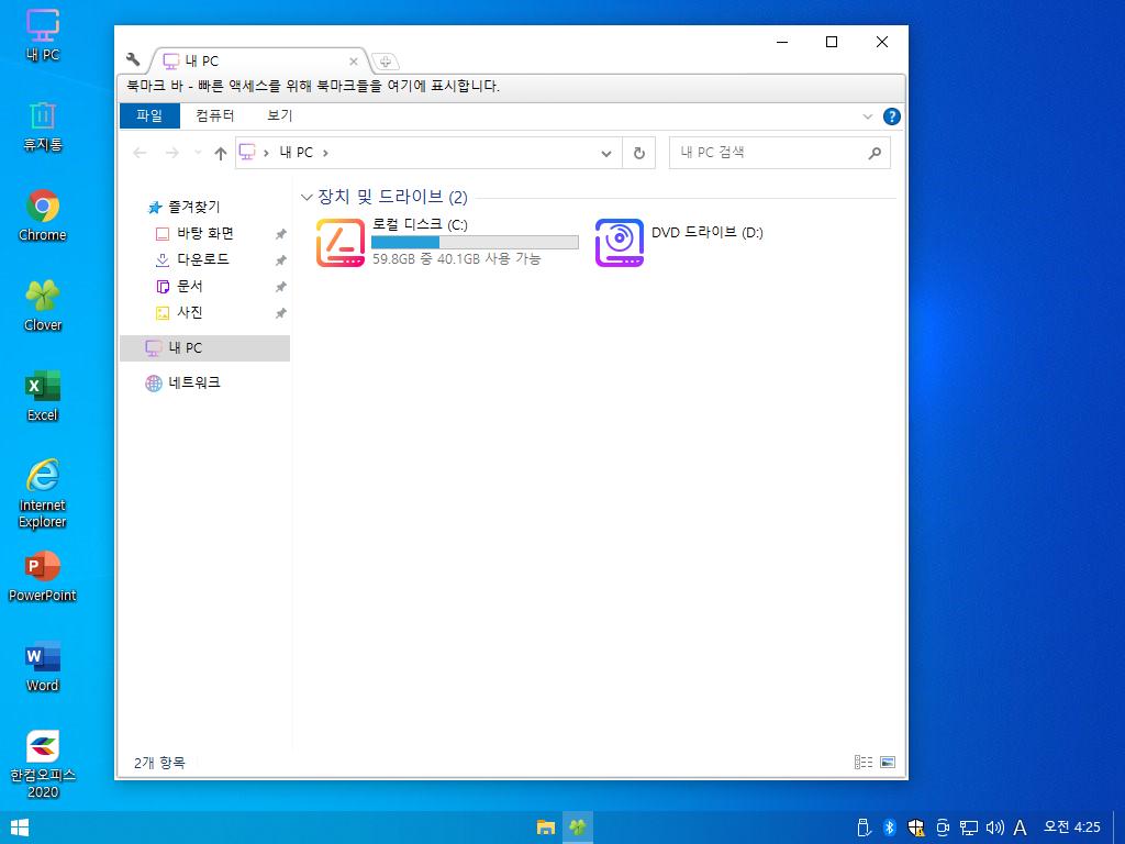 Windows Test-2021-01-03-04-25-34.png