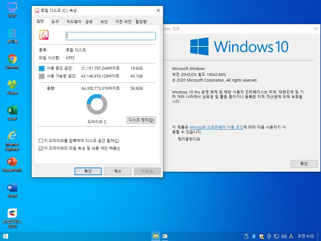 Windows Test-2021-01-03-04-22-35.png