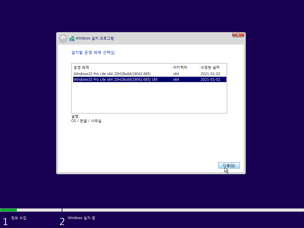 Windows Test-2021-01-03-04-05-24.png