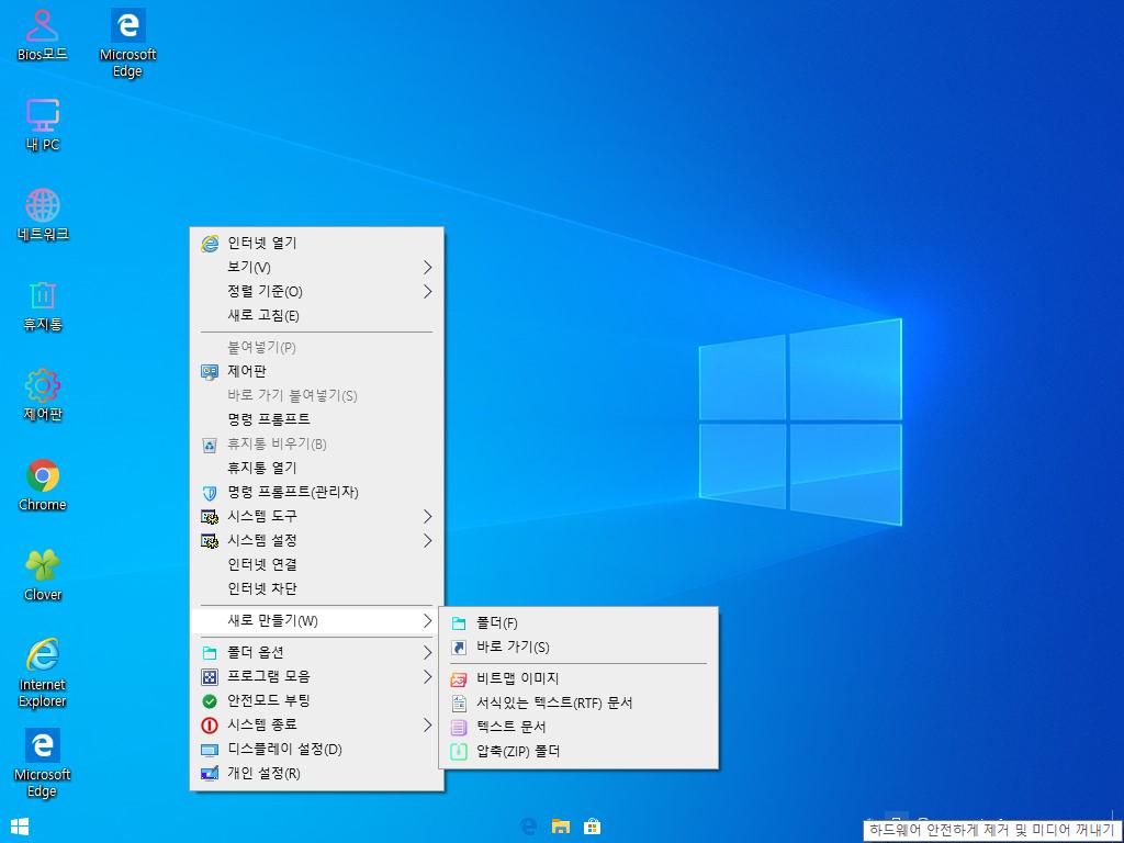 Windows Test-2021-02-04-06-19-43.png
