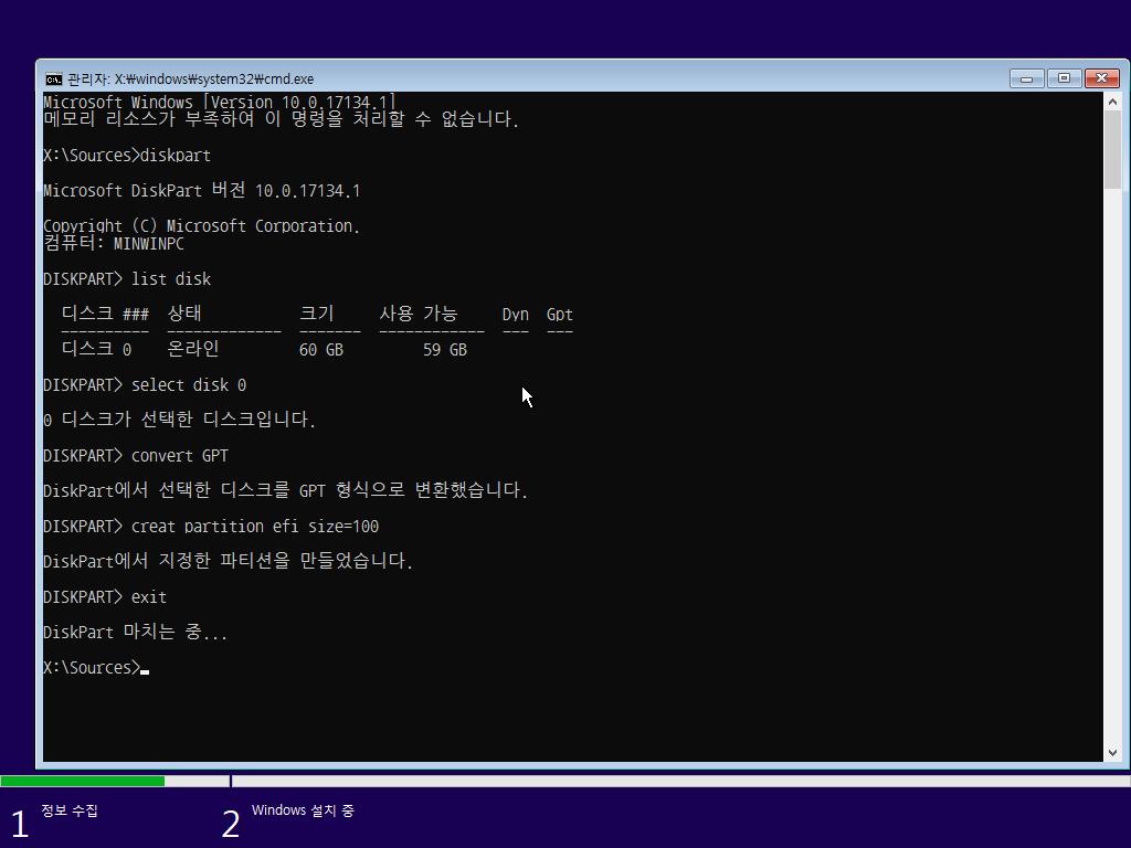 Windows Test-2021-02-04-06-26-21.png