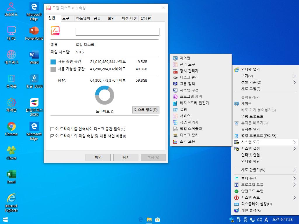 Windows Test-2021-02-04-06-47-27.png