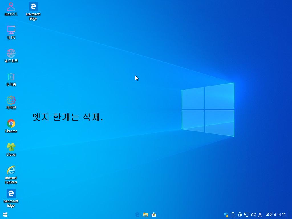 Windows Test-2021-02-04-06-14-54.png