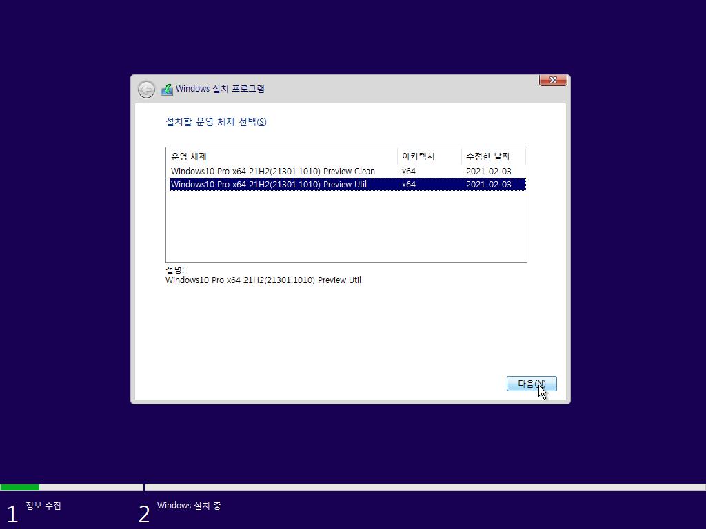 Windows Test-2021-02-04-06-24-46.png