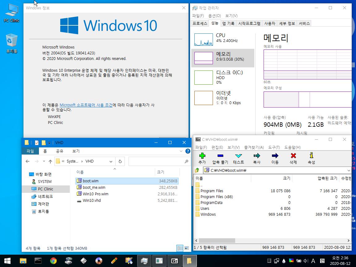 VirtualBox_1.png