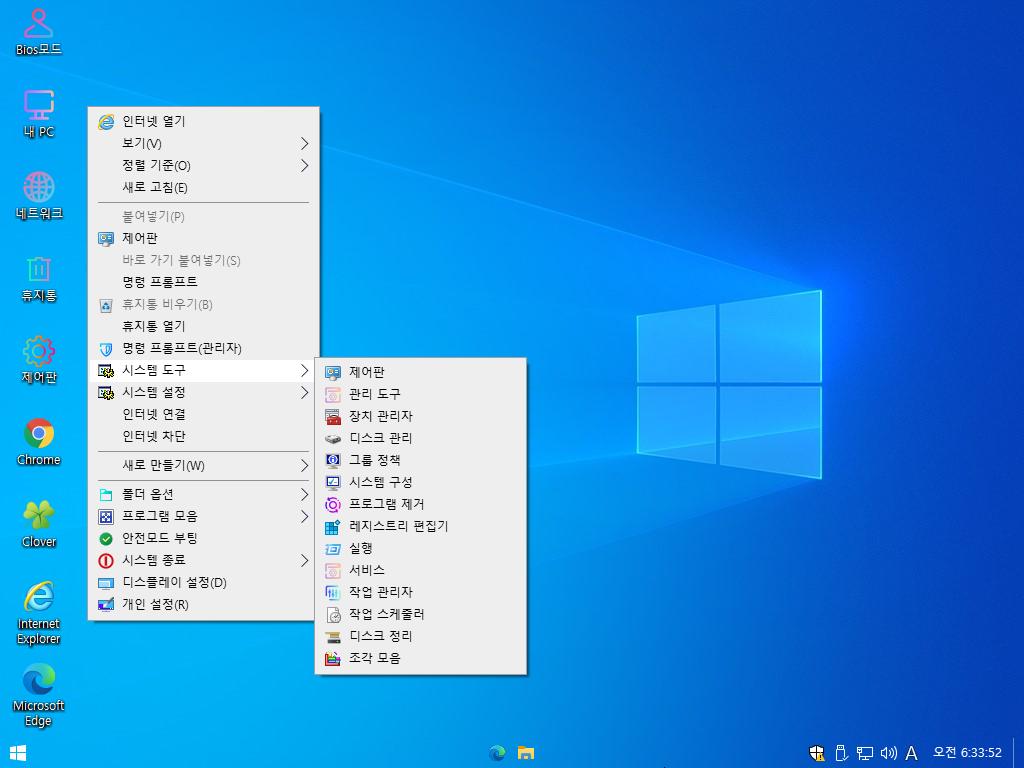Windows Test-2021-01-21-06-33-52.png
