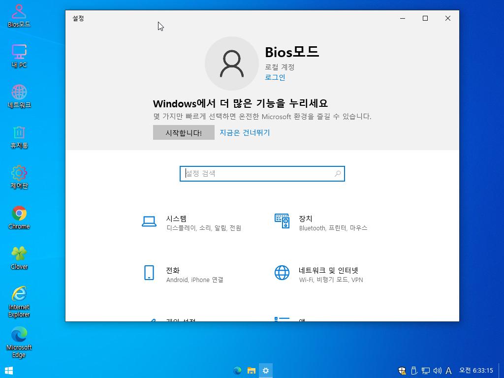 Windows Test-2021-01-21-06-33-16.png