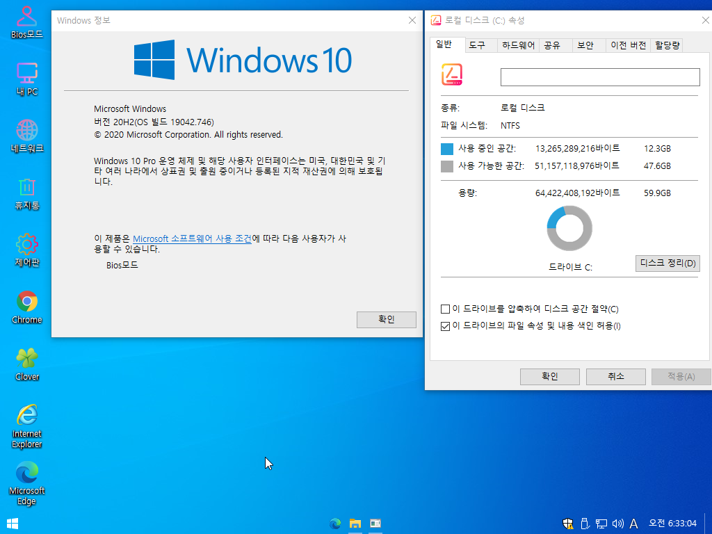 Windows Test-2021-01-21-06-33-04.png
