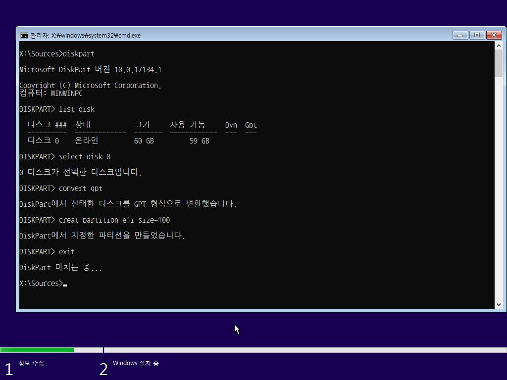 Windows Test-2021-01-21-06-50-08.png