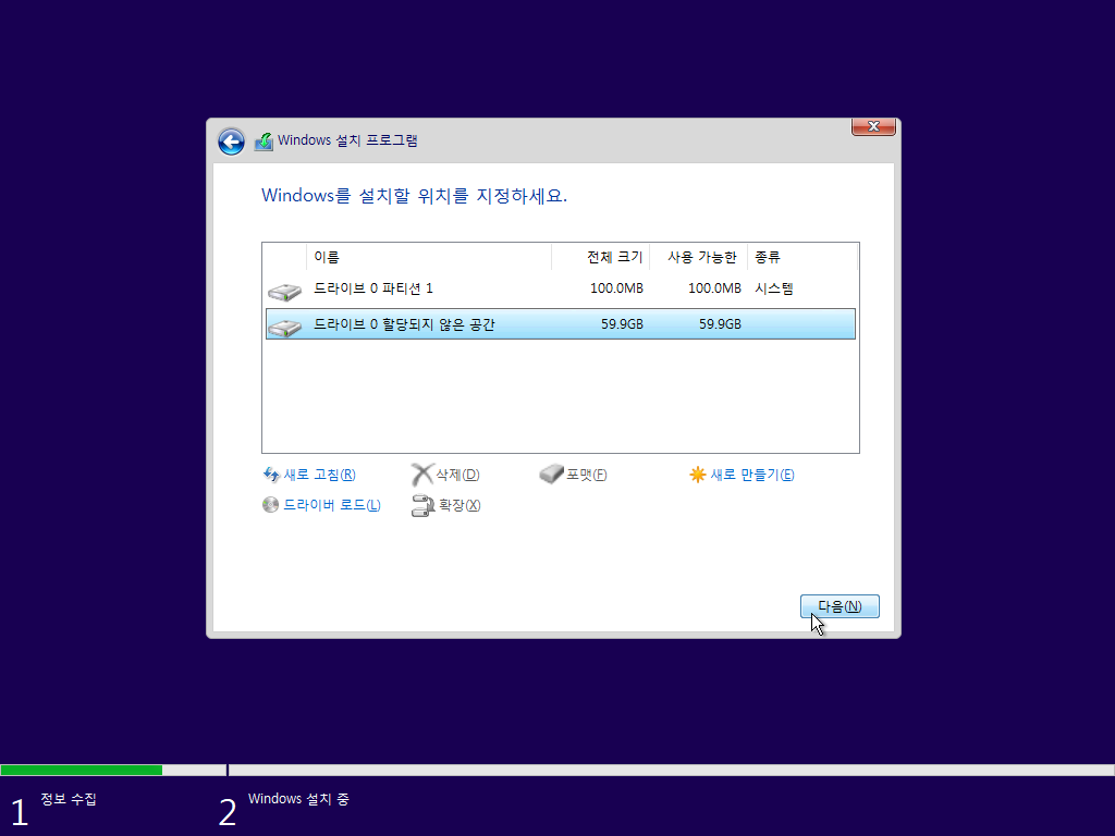 Windows Test-2021-01-21-06-50-24.png
