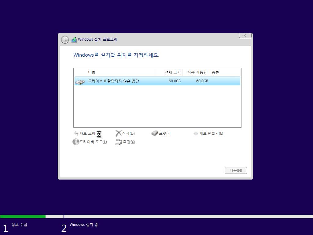 Windows Test-2021-01-21-06-50-17.png