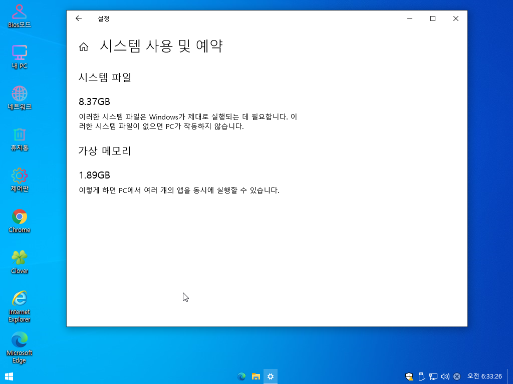 Windows Test-2021-01-21-06-33-27.png