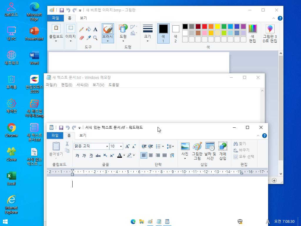 Windows Test-2021-01-21-07-08-30.png