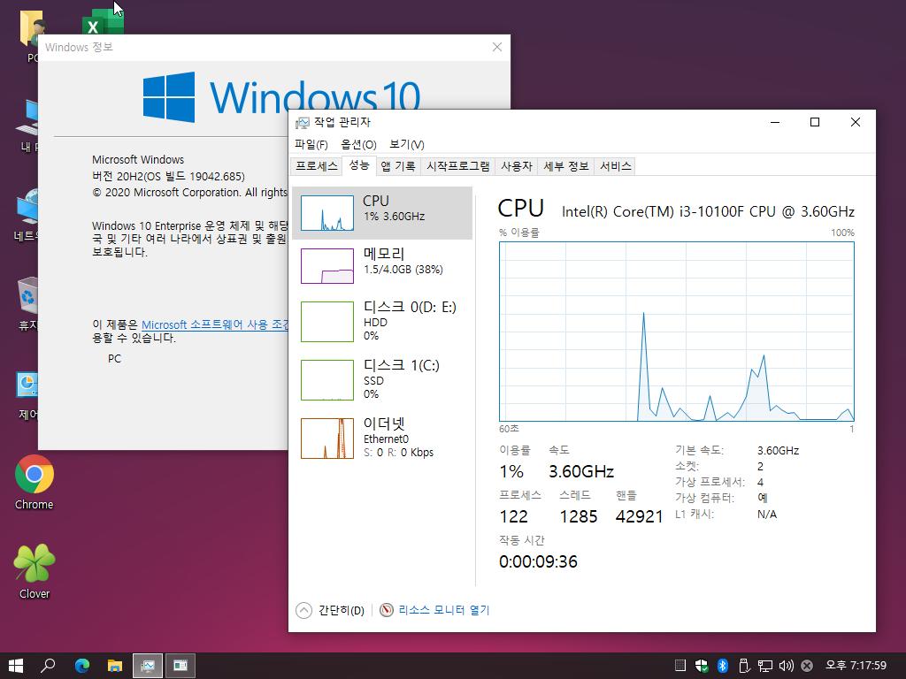 Windows 10 x64-2020-12-29-19-17-59.png