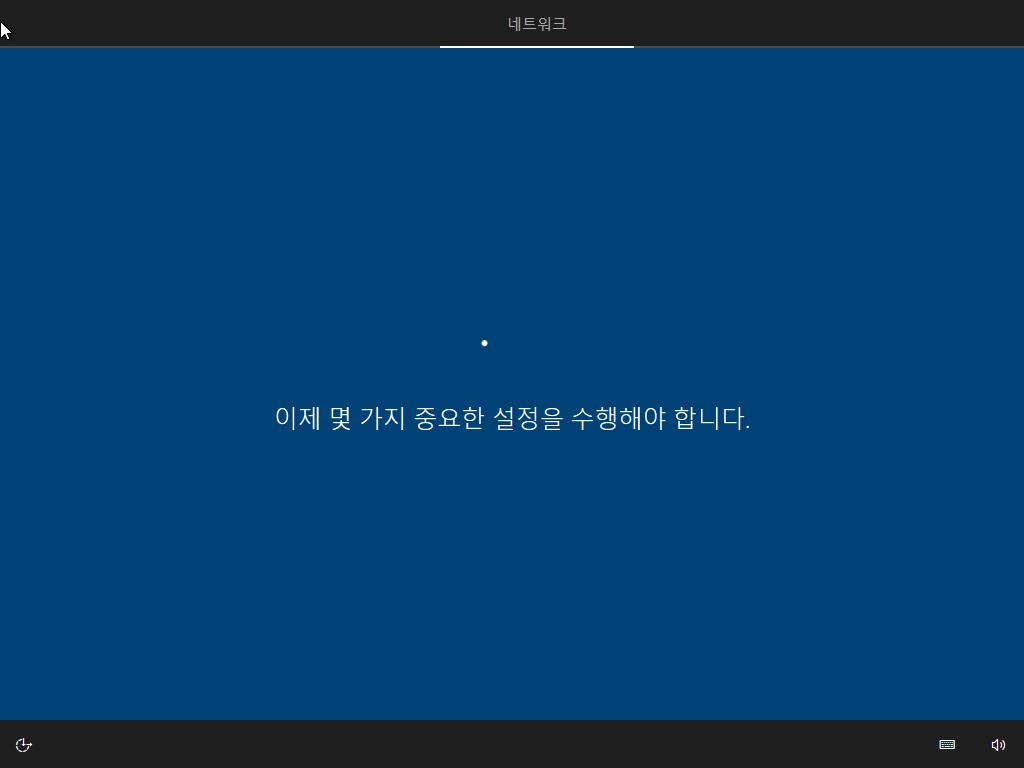 Windows 10 x64-2020-12-29-19-09-14.png
