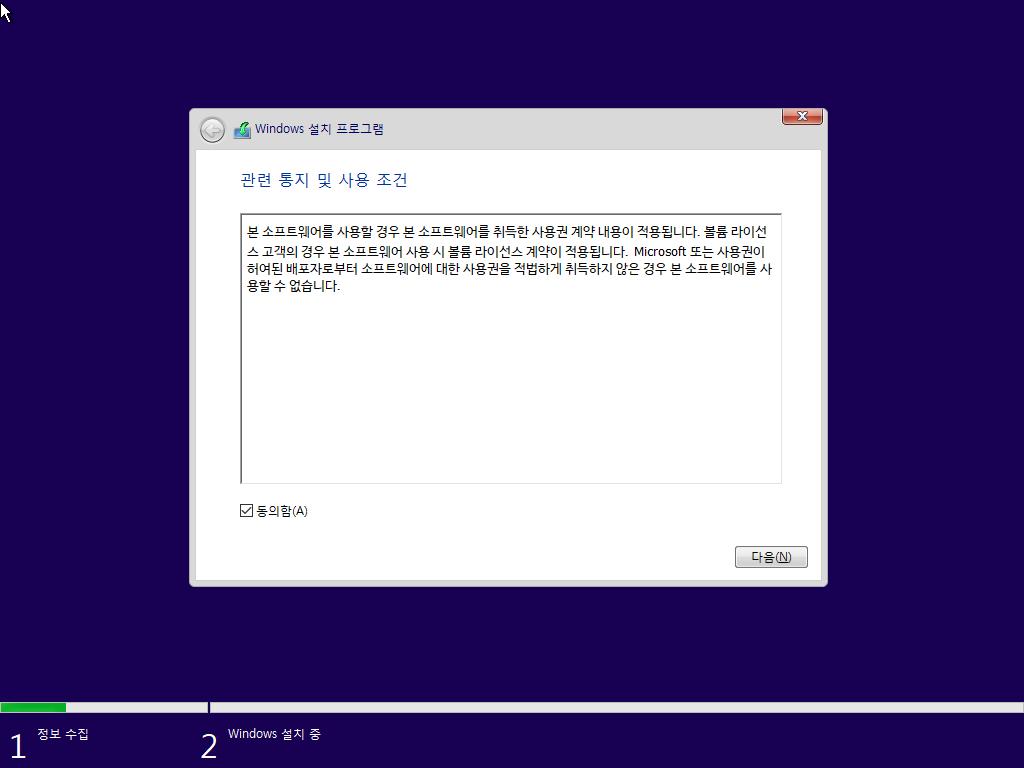 Windows 10 x64-2020-12-29-18-58-57.png