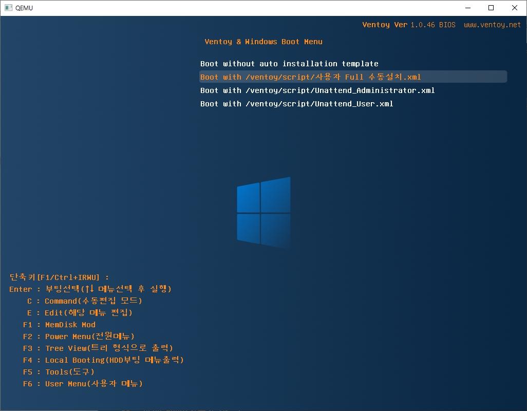 Ventoy AutoSetup Script - 003.jpg