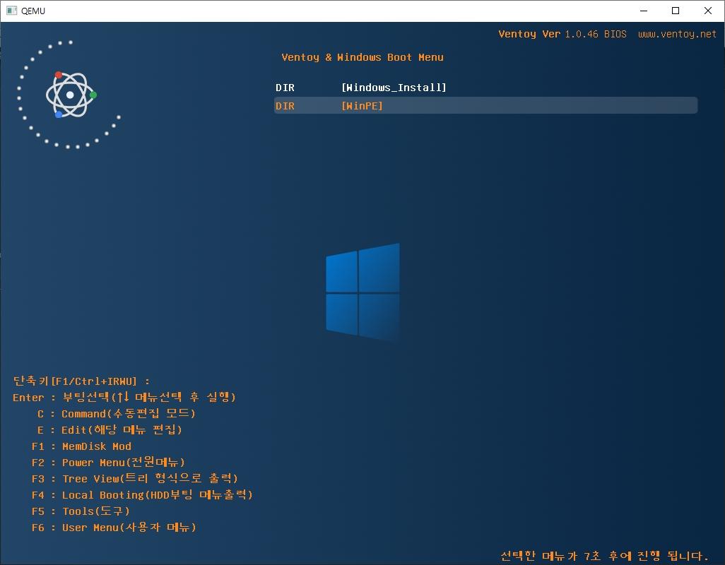 Ventoy AutoSetup Script - 001.jpg