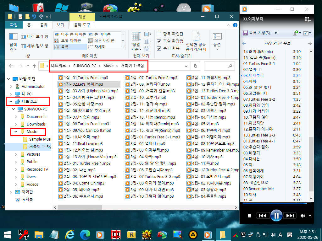 12_네트워크상 윈도우 미디어 플레이어.jpg