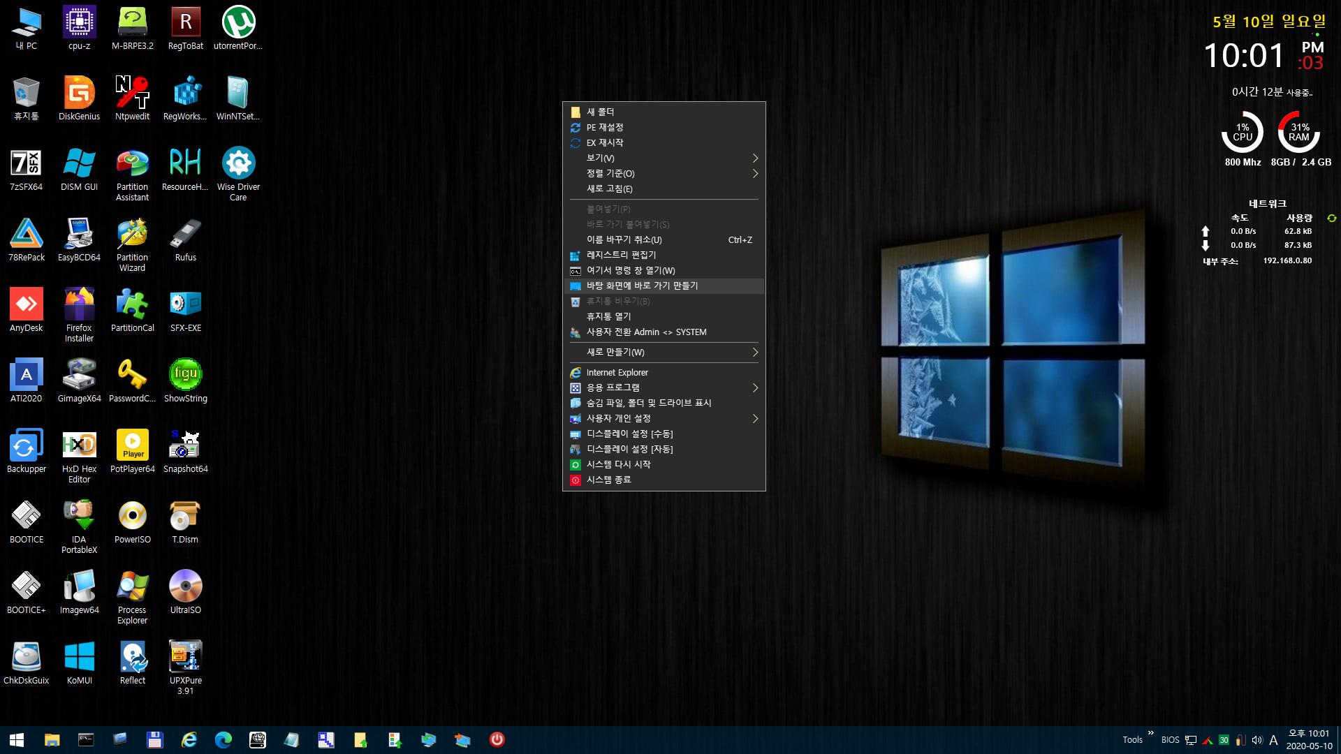 KJ_Win10XPE68_0006.jpg