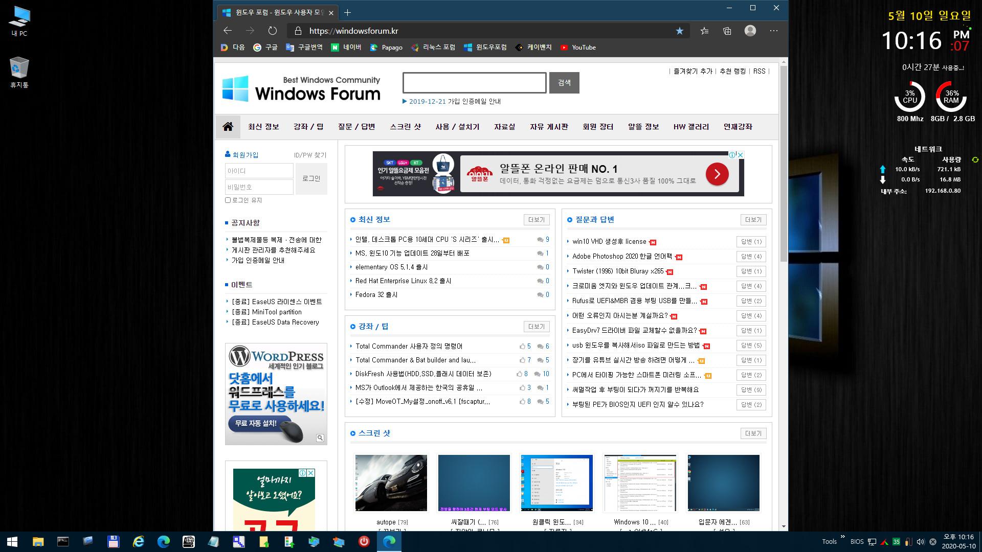KJ_Win10XPE68_0008.jpg