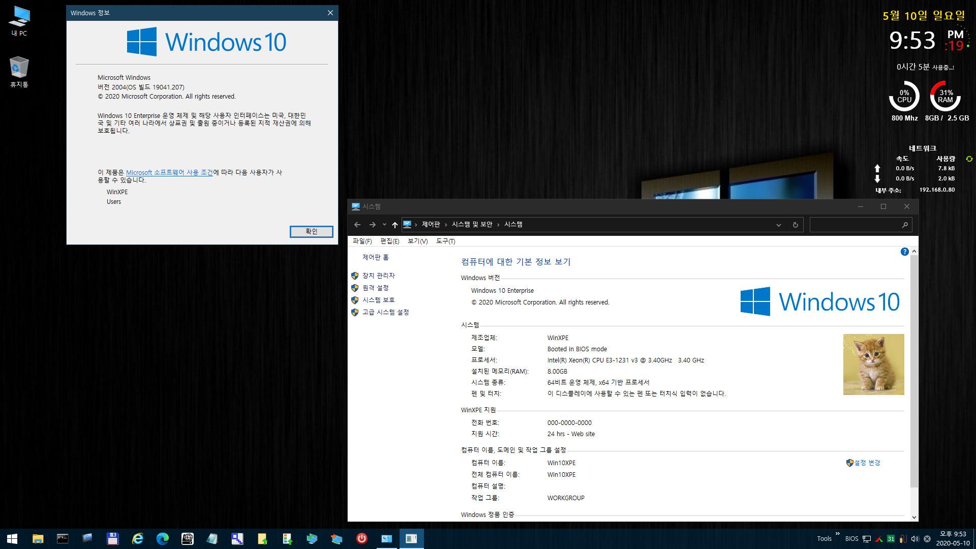 KJ_Win10XPE68_0003-01.jpg