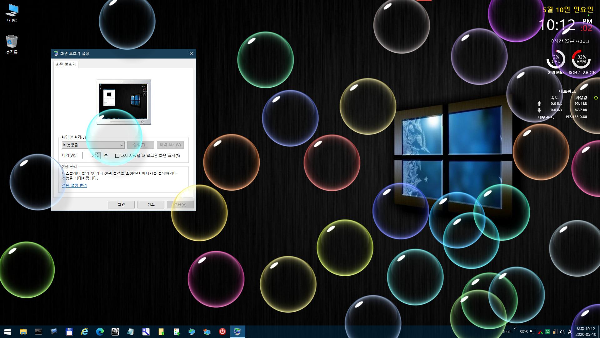 KJ_Win10XPE68_0006-03.jpg