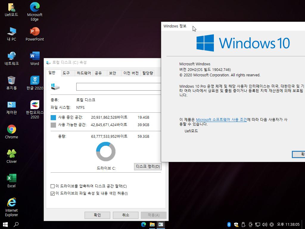 Windows Test-2021-01-14-23-38-05.png