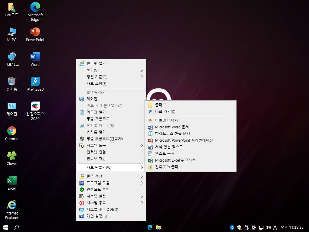 Windows Test-2021-01-14-23-38-33.png