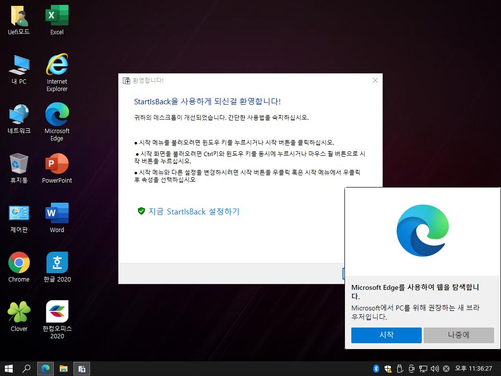 Windows Test-2021-01-14-23-36-27.png