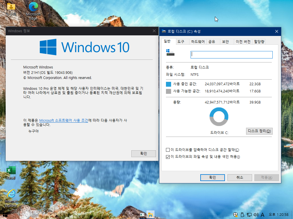 Windows Test-2021-03-28-13-20-58.png