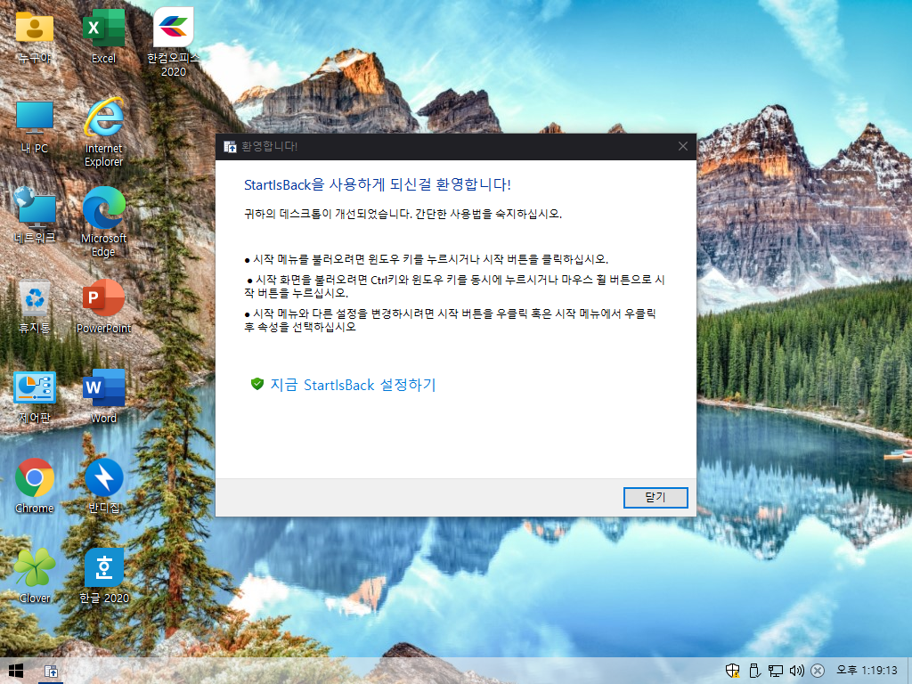 Windows Test-2021-03-28-13-19-12.png